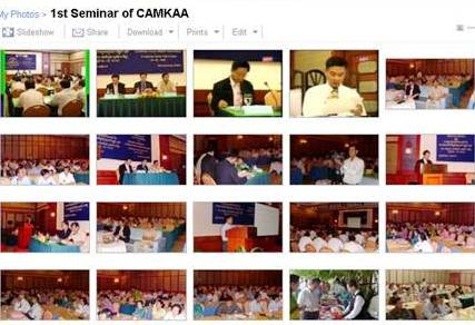 1st Seminar of CAMKAA
