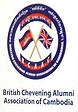 British Chevening Alumni Association of Cambodia (BCAAC)