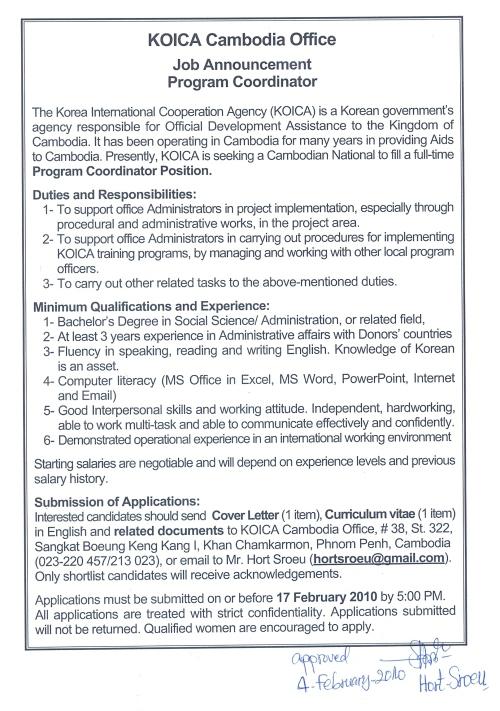 Job Opportunities | Cambodia Korea Alumni Association (CAMKAA)